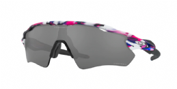 Oakley Radar EV Path Kokoro/ Prizm Black