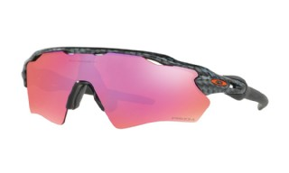 Oakley Radar EV XS (extra small) Path Carbon/Prizm Trail