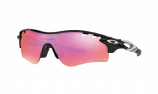 Oakley Radarlock Path Polished Black/ Prizm Trail & Clear