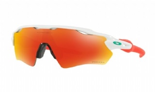 Oakley Radar EV XS (extra small) Path Polished White/ Prizm Ruby