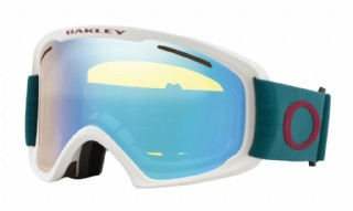 Oakley O-Frame 2.0 Pro XL Grey Balsam/ Yellow Iridium & Grey