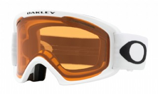 Oakley O-Frame 2.0 Pro XL Matte White / Persimmon & Dark Grey