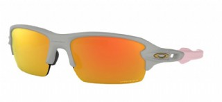 Oakley Flak XS (extra small) Matte Cool Grey/ Prizm Ruby