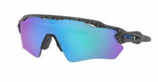 Oakley Custom Radar EV XS (extra small) Path Carbon/ Prizm Sapphire