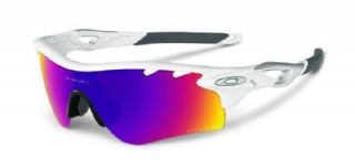 Oakley Radarlock Path Polished White/ Prizm Road/ Persimmon