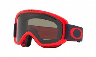 Oakley O-Frame 2.0 XM Coral Iron/ Dark Grey
