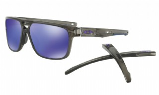 Oakley Crossrange Path Grey Smoke/ Violet iridium